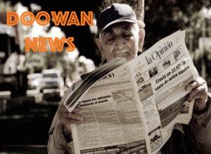 Doowan News